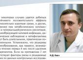 Особенность профилактик мочекаменной болезни